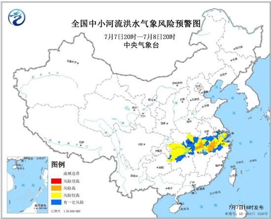 中小河流洪水气象风险预警 安徽湖北江西局地风险高
