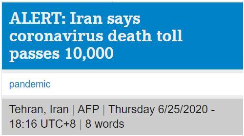环球ug:〖快讯〗!伊朗累计新冠殒命病例超1<万例> 第1张