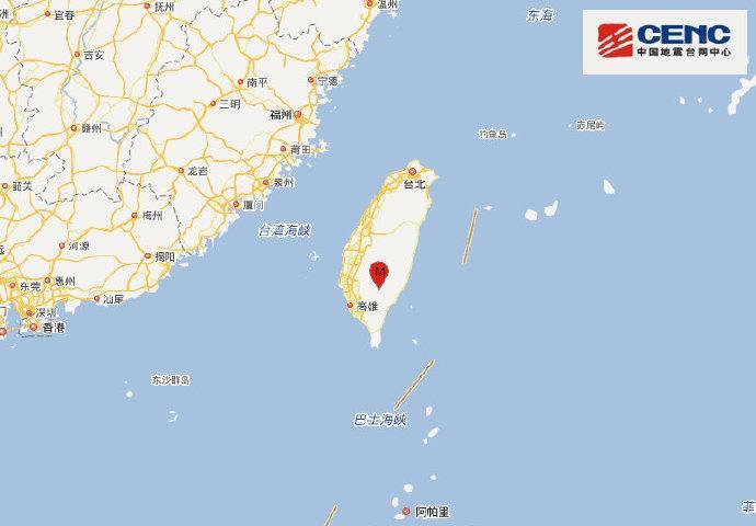 台湾高雄发生4.4级地震 震源深度10千米