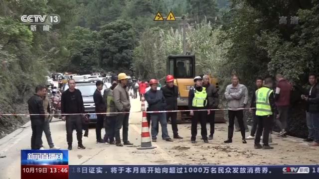 紧急抢通!广西南丹塌方道路已半幅通行
