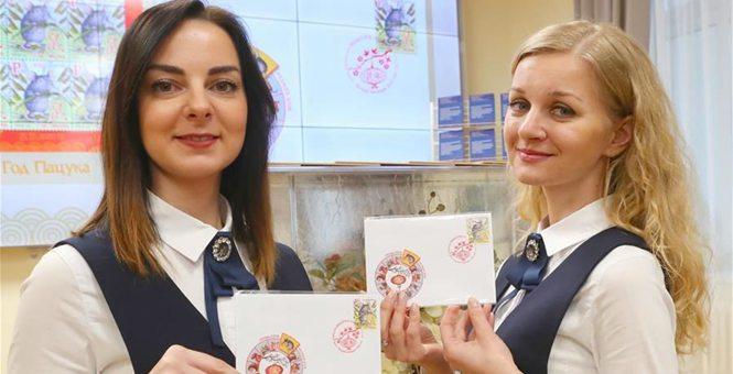 白俄罗斯发行鼠年生肖邮票