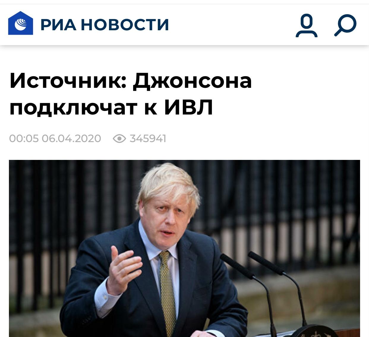 俄新社:消息人士称约翰逊将接受呼吸机治疗