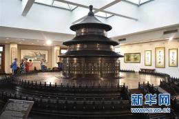 中国紫檀博物馆:开馆迎客二十年