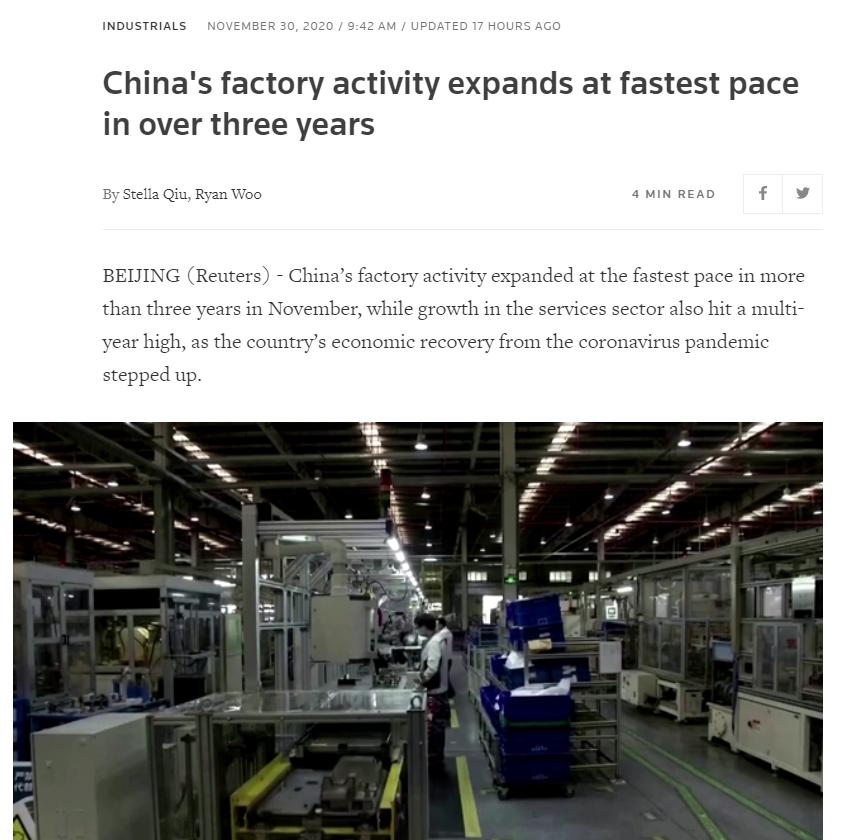 币游国际(allbet6.com):全球聚焦点丨从中国经济最新数据中,外媒读出了什么