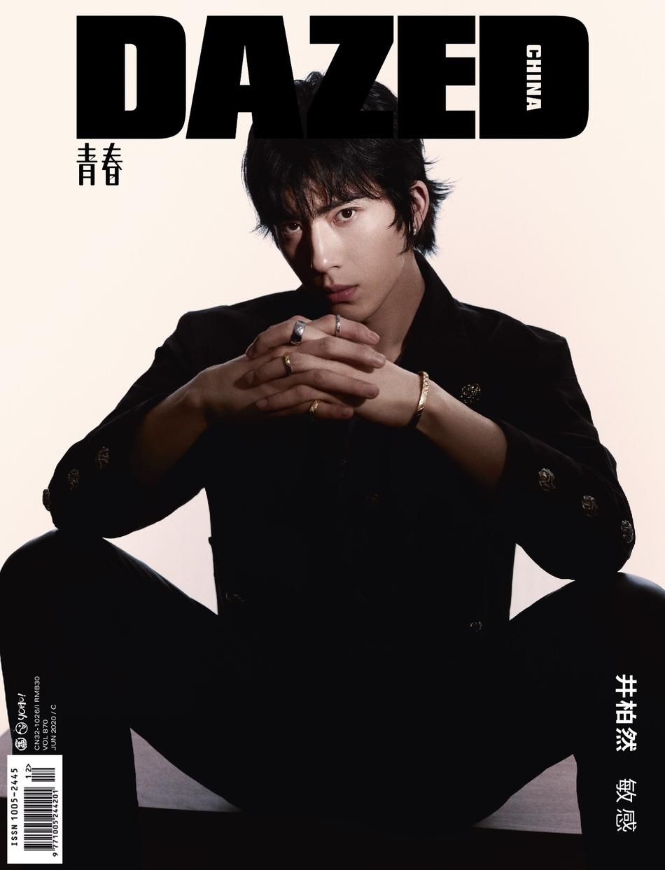 井柏然登六月刊封面 摇滚范儿中尽显酷炫质感