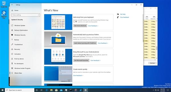 Windows 10高阶玩家官方指南