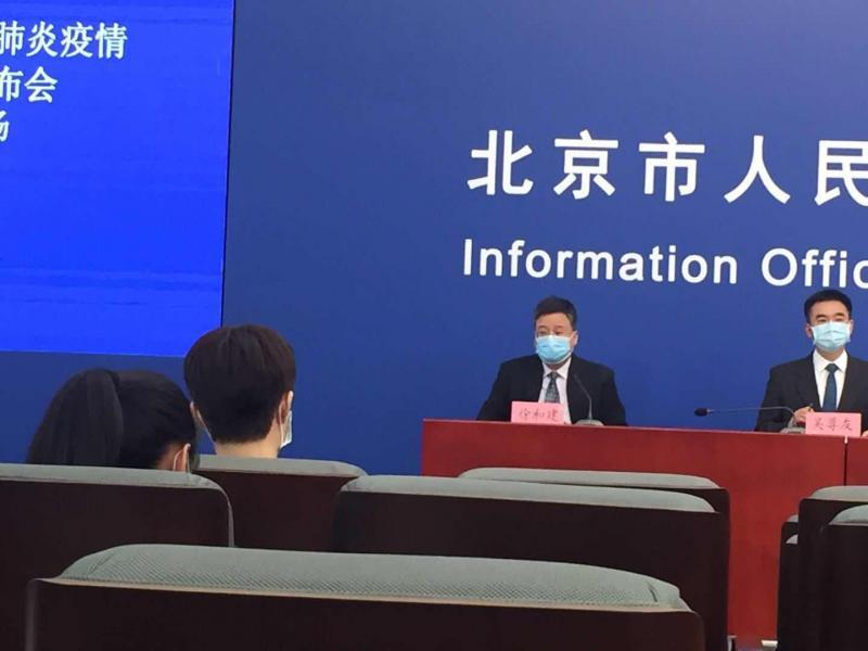 北京:仍有尚在观察的无症状感染者26例