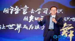 俞敏洪:中国教育市场正朝多元化、细分化发展