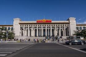 2020年北京博物馆通票首发