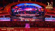 《2020新年音乐会——扬帆远航大湾区》奏响粤港澳大湾区盛世华章