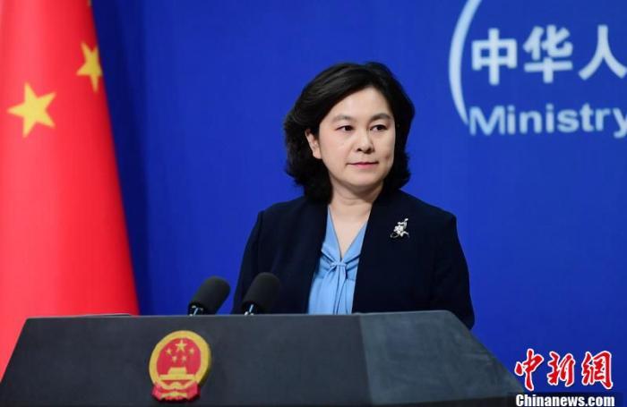 荷兰媒体称中国口罩不合格 华春莹:企业发货前已告知非医用