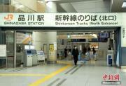 单日新增确诊首超500例 日本累计病例逼近5000例