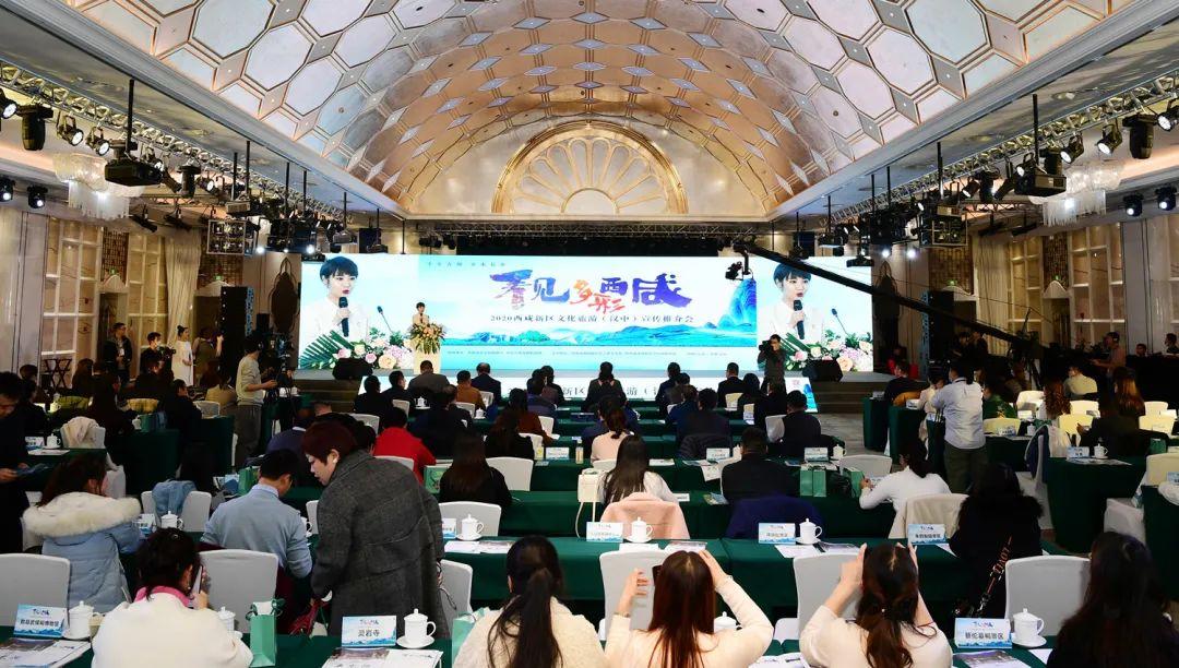 今天,115万人次网上观看了在汉中举办的这个活动……