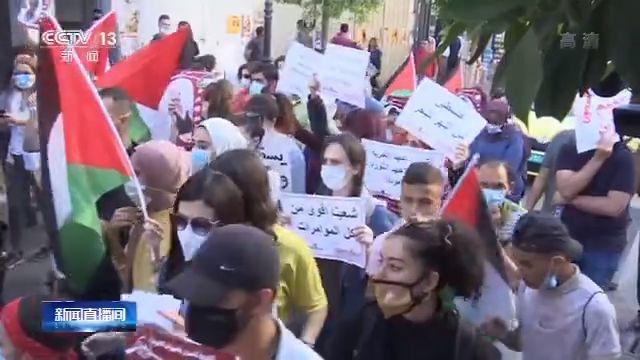 """allbet登陆网址:巴勒斯坦数千民众走上陌头 抗议以方借美""""新中东和平设计""""吞并土地 第1张"""