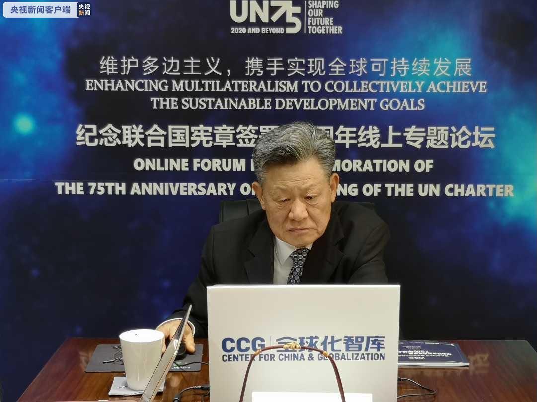 欧博在线:联合国前副秘书长沙祖康:多边主义是天下前进的唯一准确门路和方式