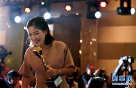 2019国际乒联球星颁奖盛典举行