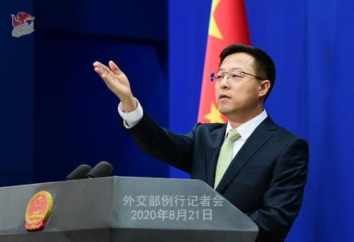 美食流城市合伙人:美方已放弃要求中国加入当前军控谈判赵立坚回应