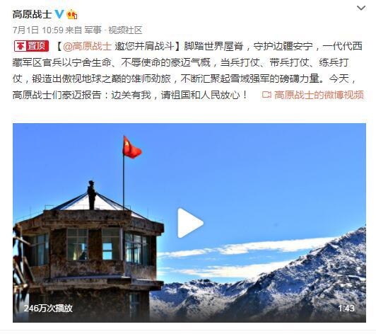 西藏军区官微发布首条视频多型火炮高原实弹射击演练画面引关注