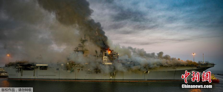 美军舰大火持续受伤人数上升舰体浓烟滚滚