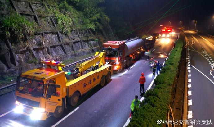 浙江甬金高速发生一起危险化学品车辆交通事故,部分路段封闭