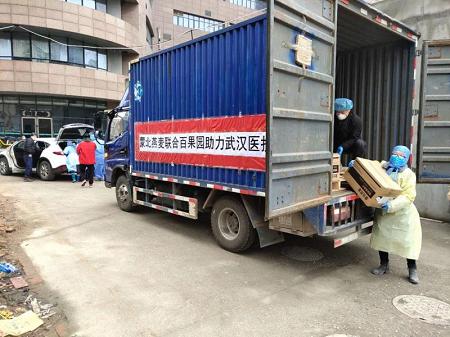蒙北燕麦联合百果园向武汉6家医院捐赠燕麦食品