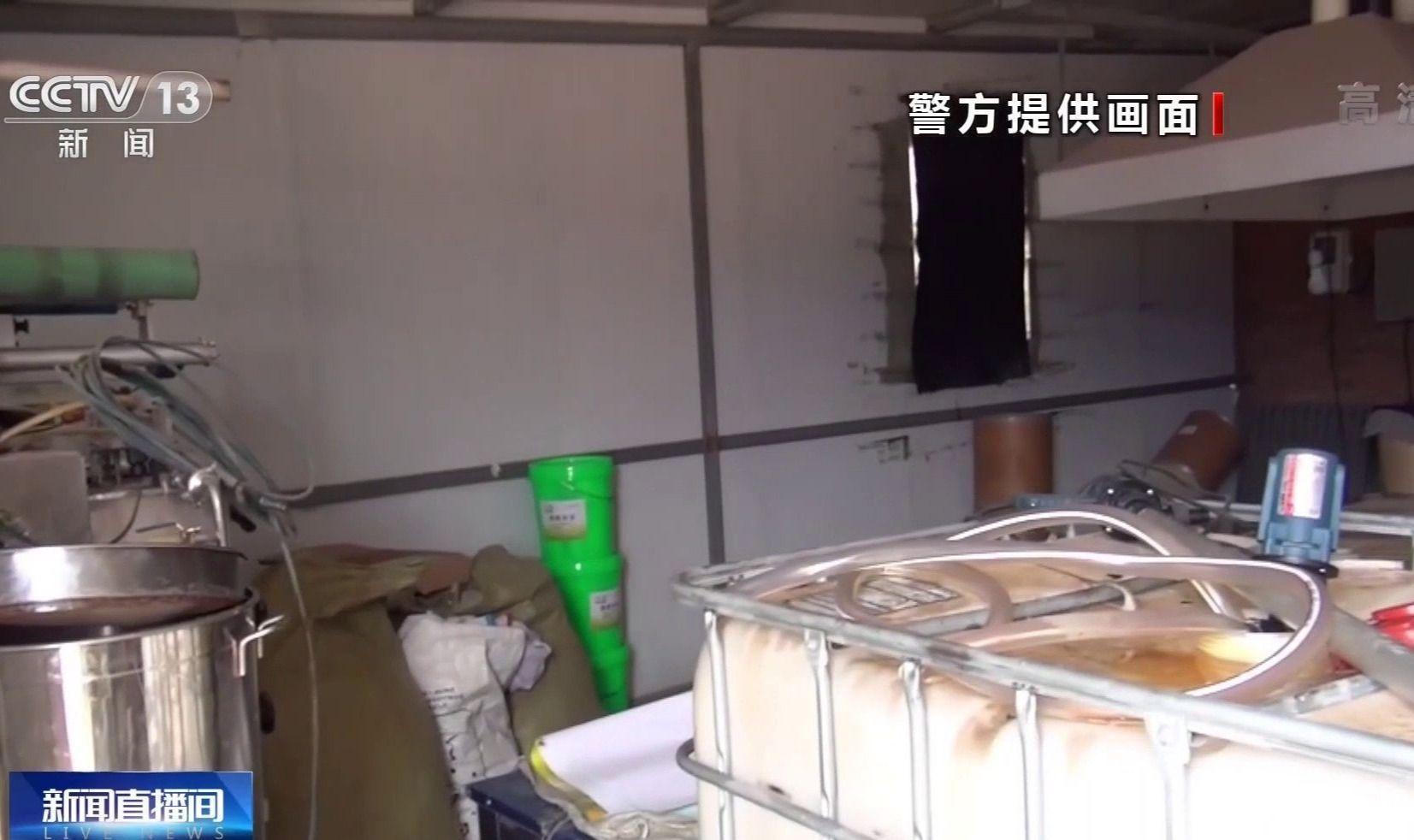 浙江警方侦破特大跨省制售伪劣农药案:价值超7600万元 抓获18人