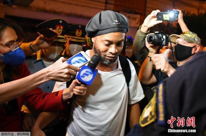 allbet:外媒:小罗上诉请求被驳回,继续被禁足在旅店中
