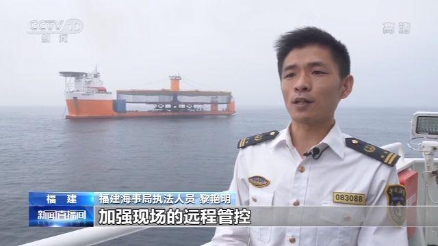"""""""海巡01""""輪結束海事跨轄區巡航 發現并移交5艘涉嫌違法船舶"""