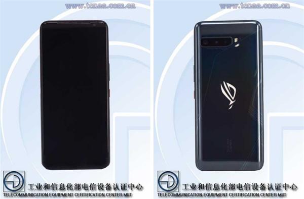 首发骁龙865Plus华硕ROG游戏手机3定了