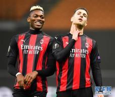 欧联杯:AC米兰胜布拉格斯巴达