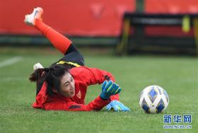 中国女足举行公开训练课