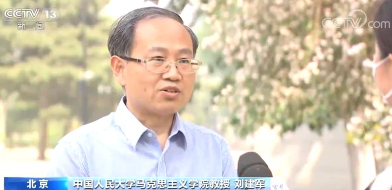 抗击疫情的中国履历丨一切为了人民 牢牢依靠人民