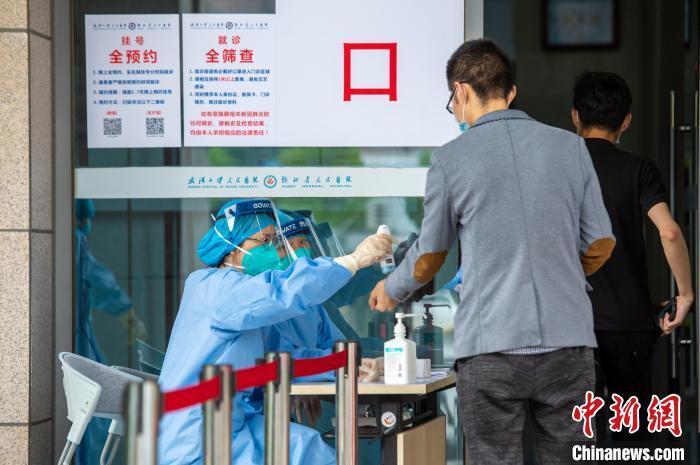 医保局:4月跨省异地就医直接结算住院费用大幅回升