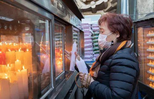 usdt钱包(caibao.it):直击韩国最难高考 发烧考生、确诊考生这样考 第4张
