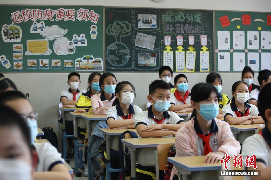 北京40余万中小学生六一返校复课