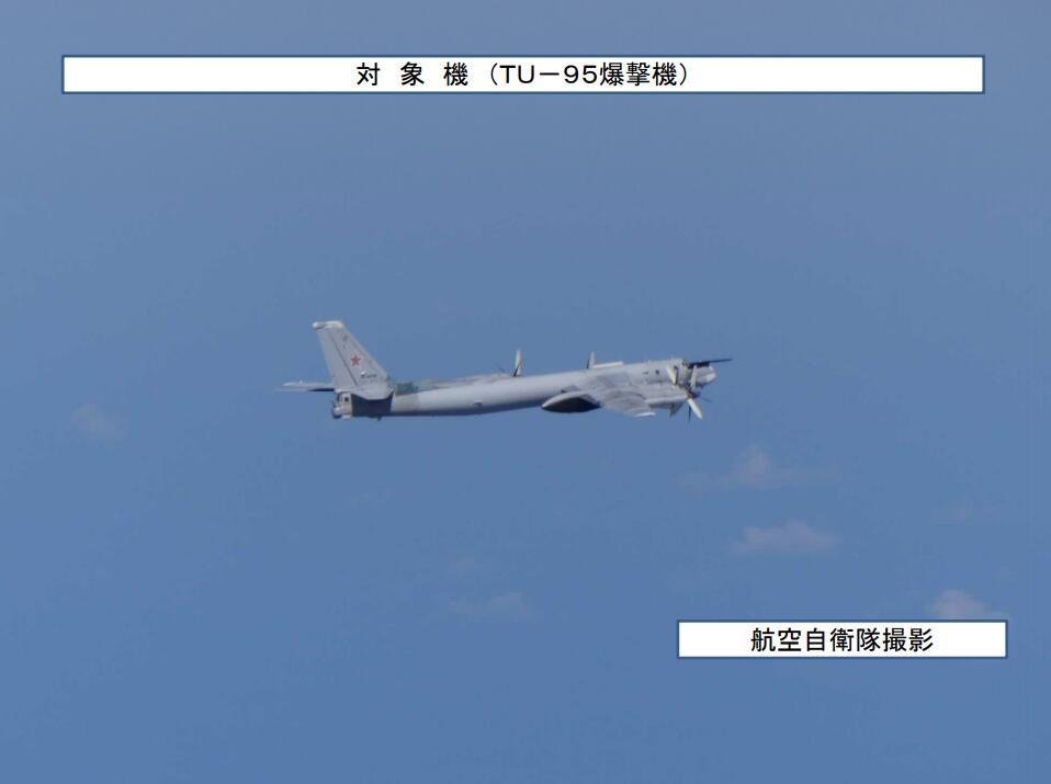 俄战略轰炸机飞至南千岛群岛上空 日本战机紧急应对