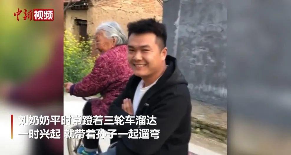 92岁奶奶骑三轮车带30岁孙子兜风冲上热搜!网友:最幸福的炫富!