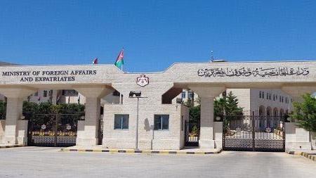 约旦外交部16名工作人员新冠病毒检测效果呈阳性 第1张