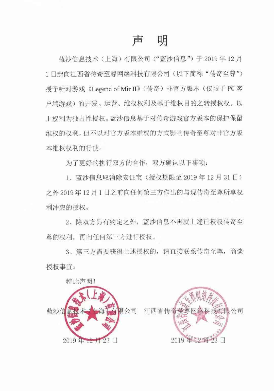 176传奇私服:国民传奇产业园江西开园 定鼎传奇版权大一统格局插图(4)