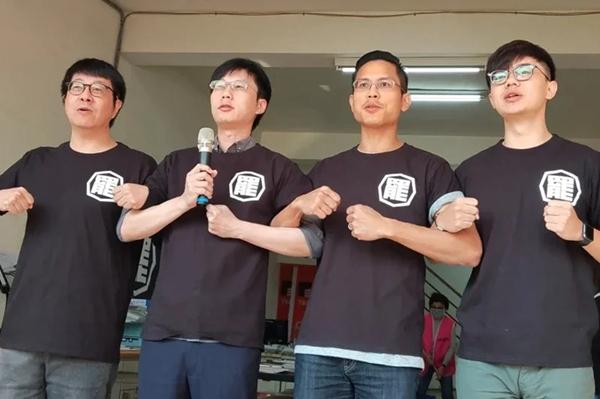 """""""罢韩总部""""被认定违法设立相关团体恐面临百万罚款"""