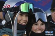 分立式滑雪——坡面障碍技巧世界杯卡尔加里站:谷爱凌夺冠