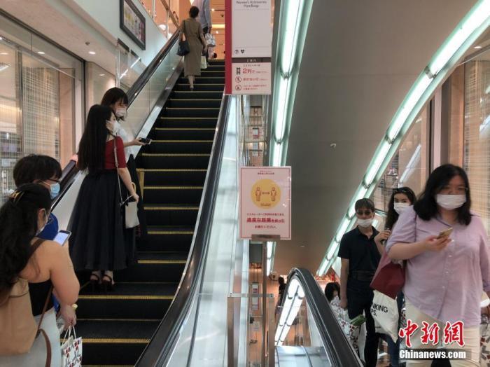 allbet登陆网址:日媒:日本政府拟激励远程办公 力促移居地方 第1张