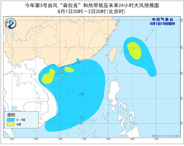 """双鸭山在线:8月开场台风""""量产""""!准台风""""黑格比""""或接棒""""森拉克""""影响我国"""