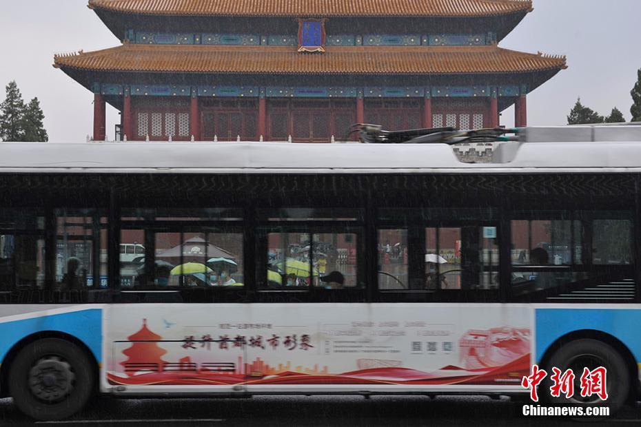 暴雨来袭 北京迎入汛最强降雨过程