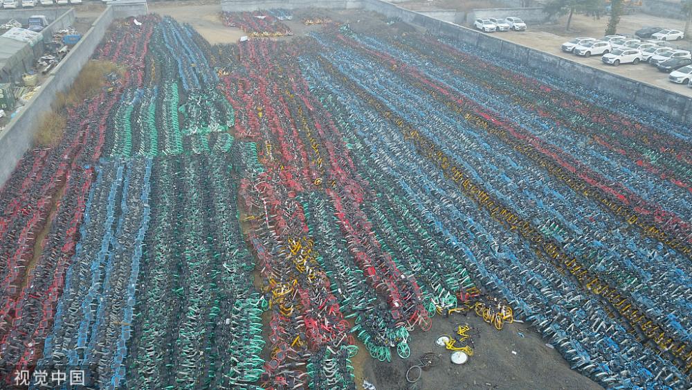 """济南现共享单车""""超级停车场"""""""
