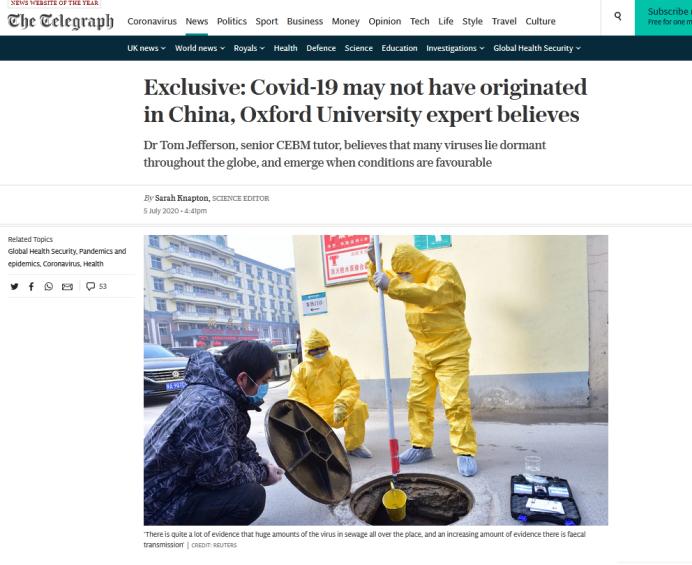 欧博客户端下载:牛津大学专家:新冠病毒可能并非起源于中国,它可能休眠于世界各地 第1张