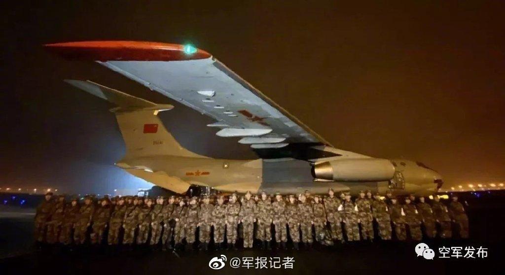 """除夕夜的最美""""逆行""""空军海军医疗队赴武汉抗击疫情"""