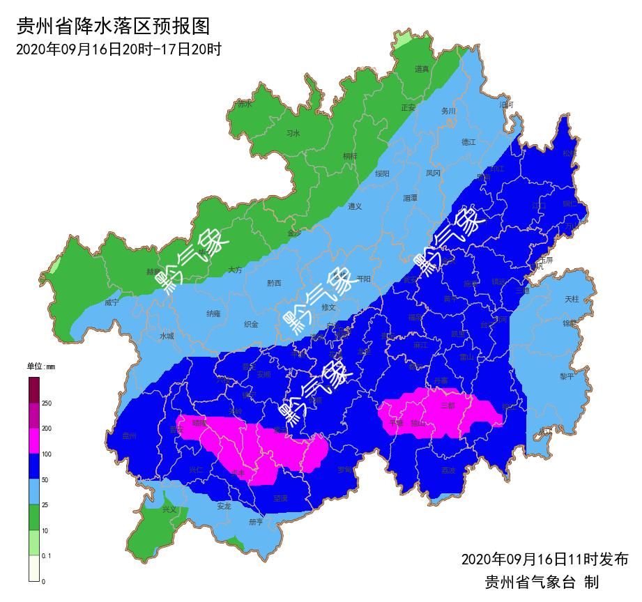 """受台风""""红霞""""影响 贵州多地将出现100毫米以上大暴雨"""