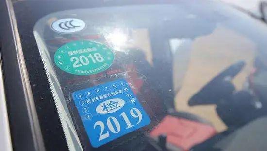 机动车检验标志电子化全国推行各省这样安排