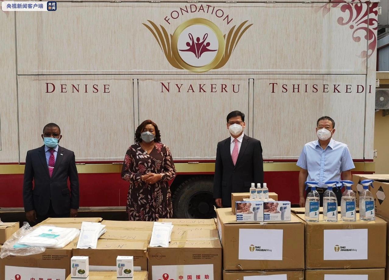 欧博亚洲:中国驻刚果(金)使馆向刚方转交中国政府援刚抗疫物资 第2张
